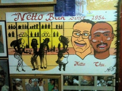 Netto Bar Photo 10