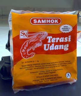 Terasi (shrimp paste). Source: memantau.blogspot.com.